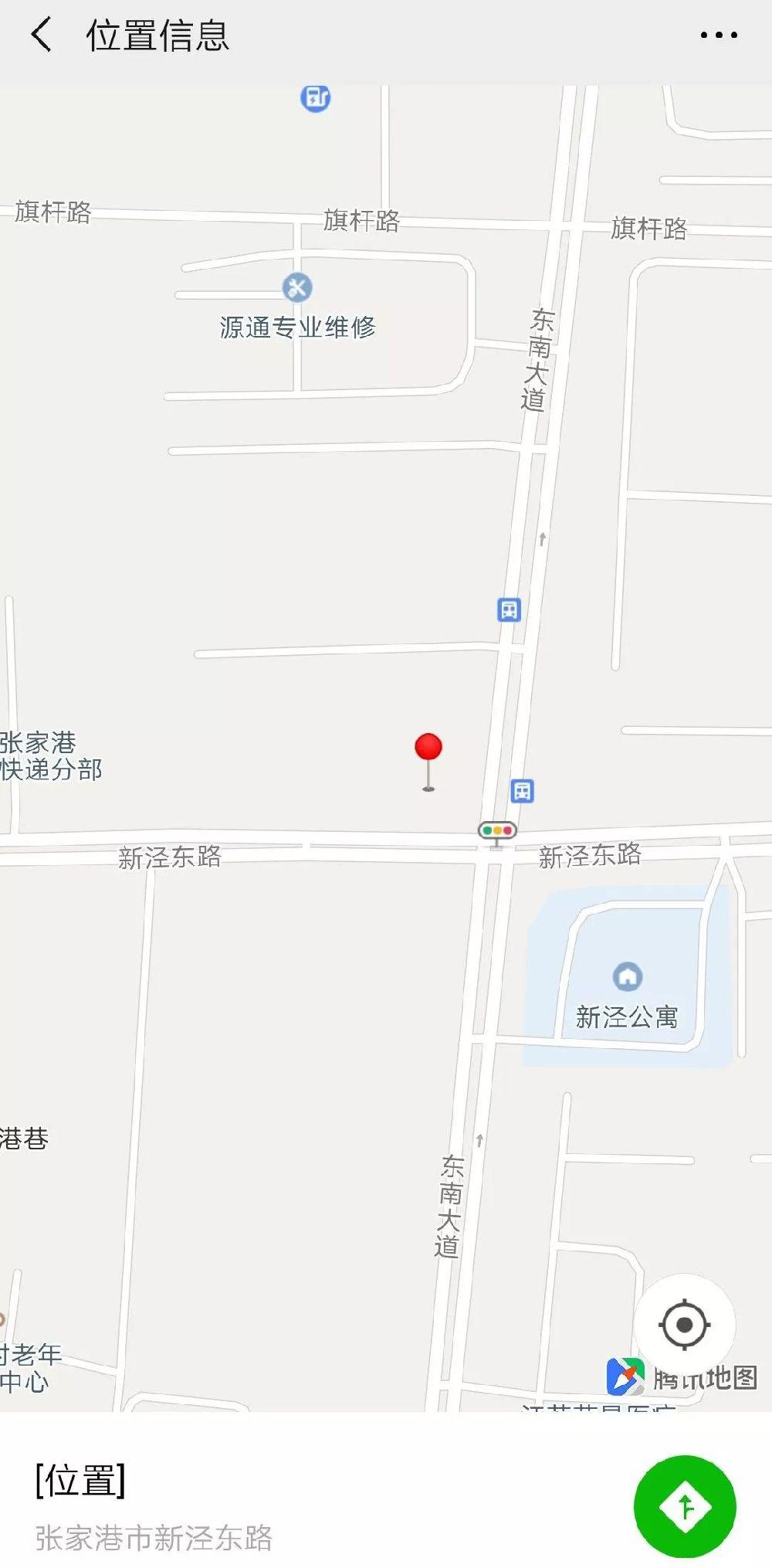 张家港联发车管分中心(地址 上班时间)