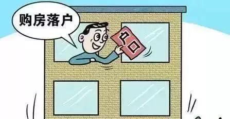 2019年苏州落户政策大全(不定期更新)