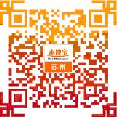 苏州居住证现场申领流程图(附步骤说明)