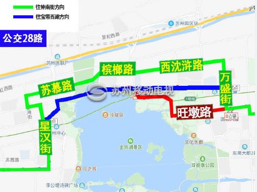 2019苏州金鸡湖半程马拉松赛赛期公交线路临时调整详情