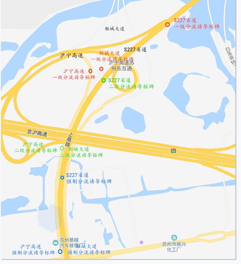 苏州官渎里立交上高路高架段施工期间交通管制详情(附绕行路线)