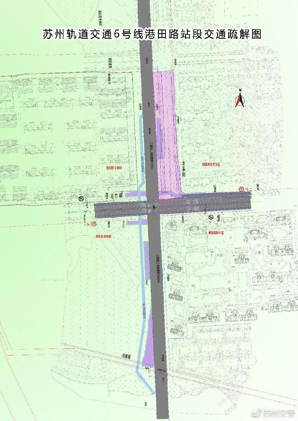苏州地铁6号线多个站点将开工 多个路段将封路