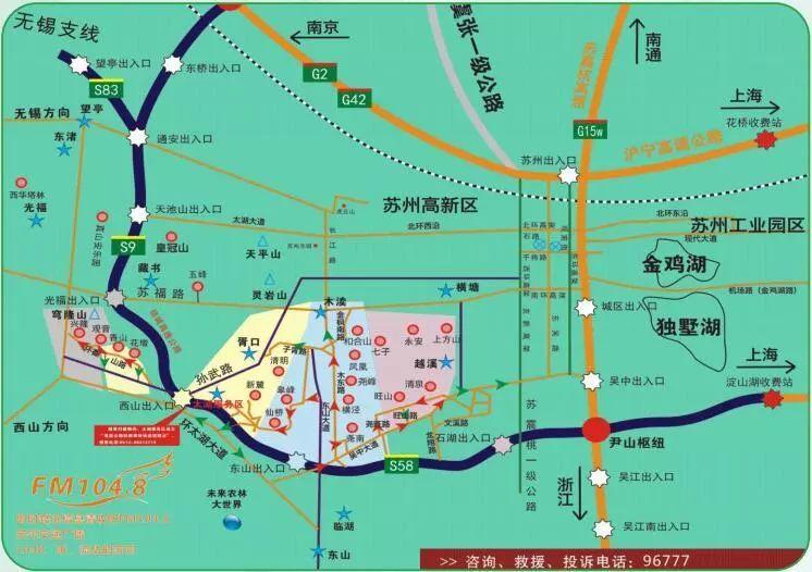 清明小长假江苏高速免费出行 今年不设过渡期