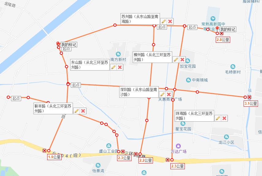 2019年常熟市常福街道限行规定(时间+路段)