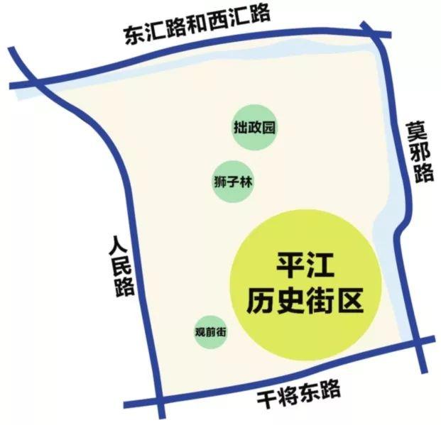 2019苏州平江历史街区五一外地车限行区域(图)
