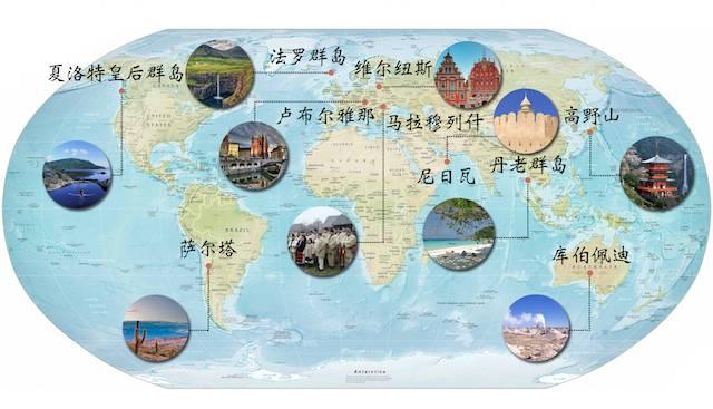 2019春节苏州小众出境游目的地