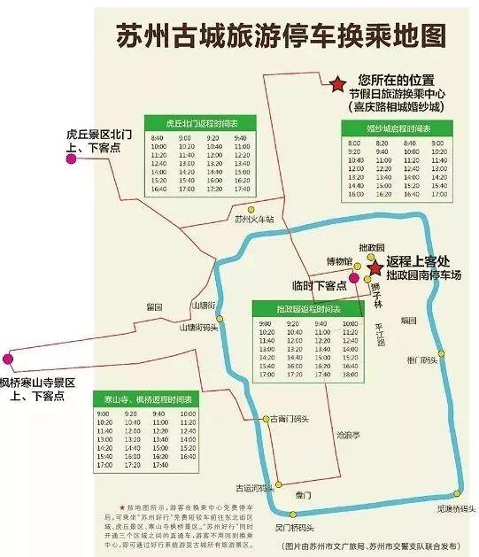 苏州博物馆五一假期游玩攻略(开放时间 预约方式)