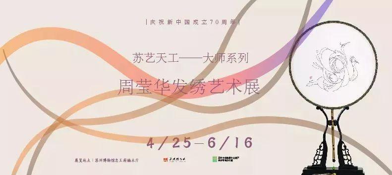 苏州博物馆五一假期游玩攻略(开放时间 预约方式 交通)