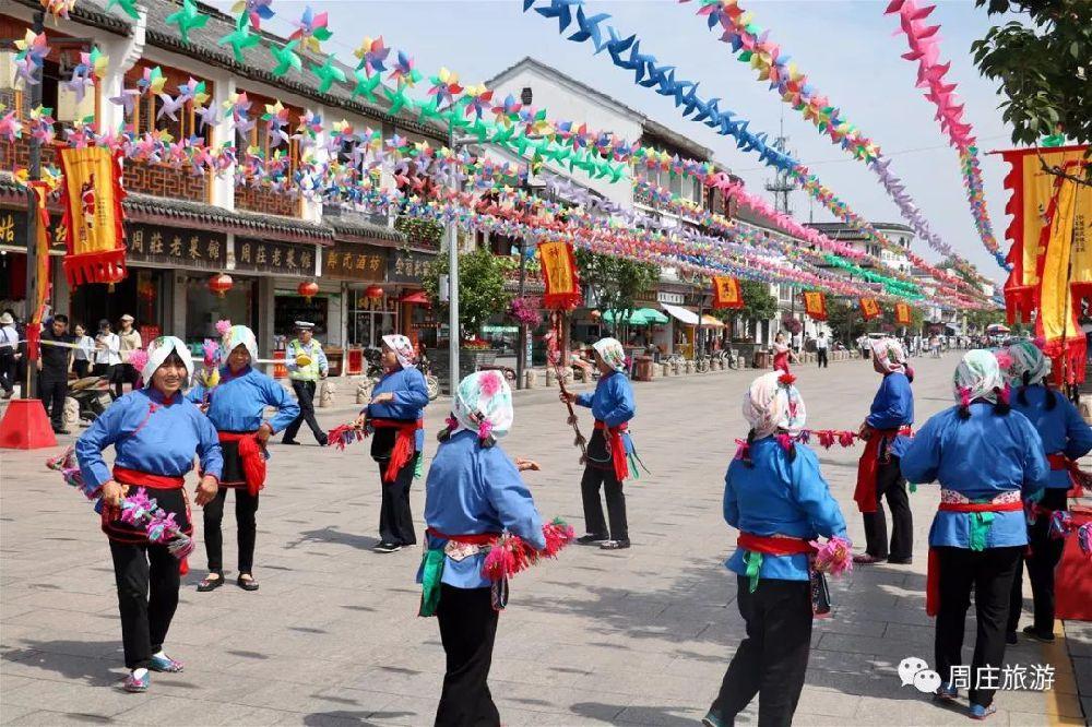 周庄古镇端午节一日游攻略 穿越去体验古代的端午风情
