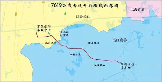 吴江黎里至西塘古镇公交专线(7619路)运营时间、停靠站点、票价