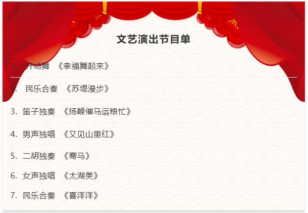 2019苏州白马涧龙池风景区春节活动