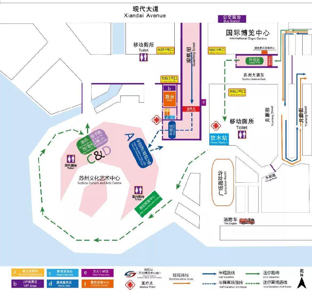 2019金鸡湖半程马拉松赛事大全(起终点 奖牌发放 交通指南)