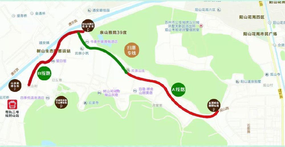 2019苏州树山梨花节临时交通管制信息(附停车指南)