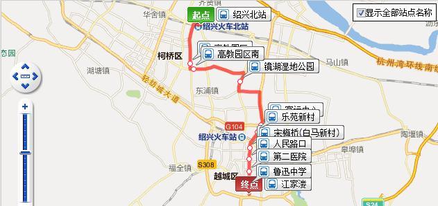 绍兴BRT3号线(站点+时刻)