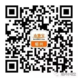 2017绍兴端午节活动汇总(景点+活动+门票+联系电话)