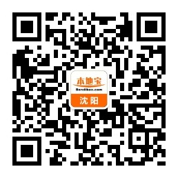 沈阳2017建军90周年纪念币预约时间