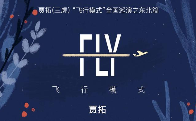 2017沈阳光阴咖啡馆圣诞节演出活动盘点
