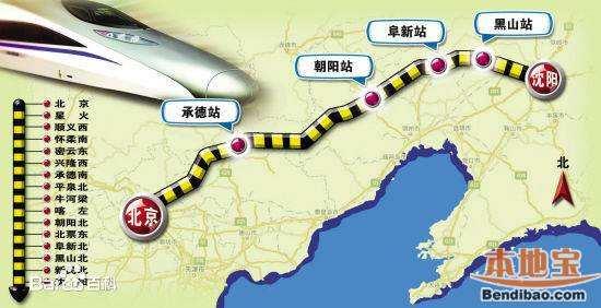 """是铁路""""十二五""""规划的重大项目.-京沈高铁辽宁段39座隧道 预计3"""