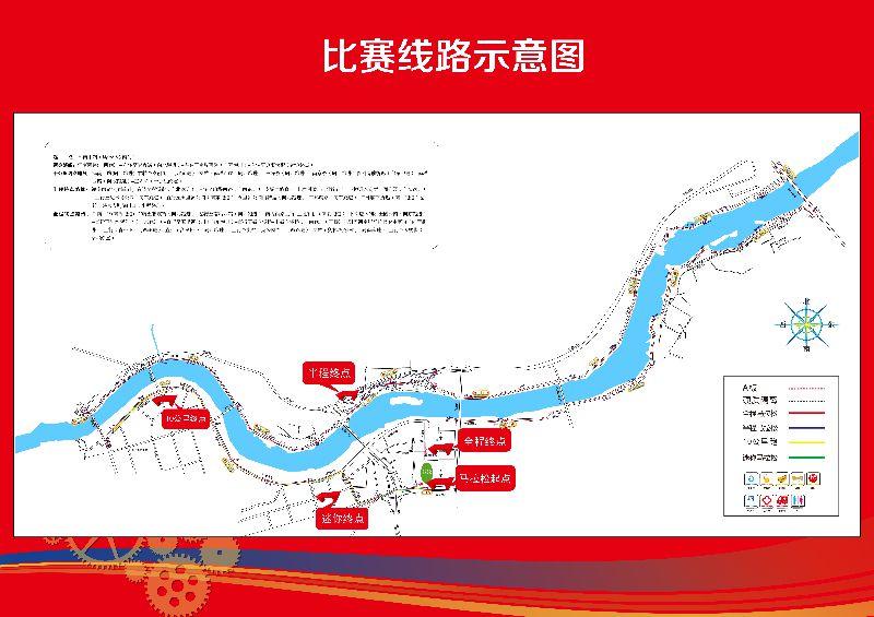 2017沈阳马拉松路线图
