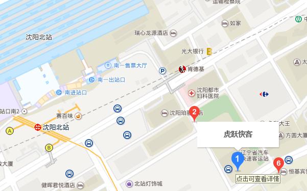沈阳机场到沈阳北站该怎么坐车?