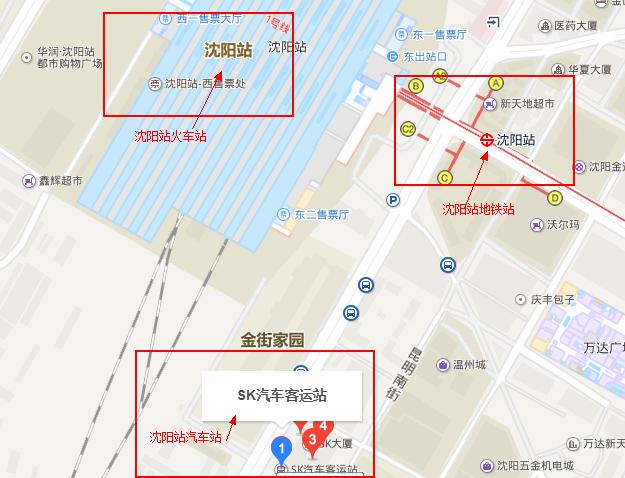 沈阳机场到沈阳火车站怎么坐车?