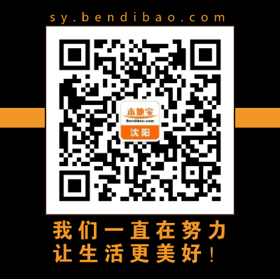 辽宁省科技馆网上免费预约参观指南