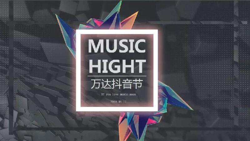 2018端午节铁西万达广场优惠活动一览