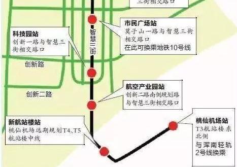 沈阳地铁二号线南延线最新消息(线路图+站点+开通时间)