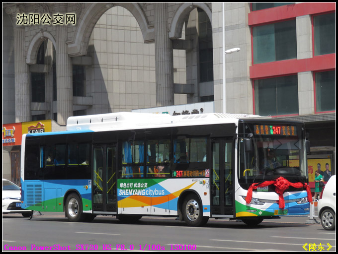沈阳公交多条路线更换新车 票涨至2元