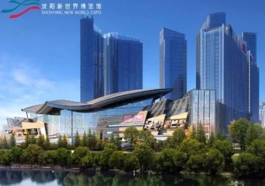 2018沈阳国际汽车博览会参展指南