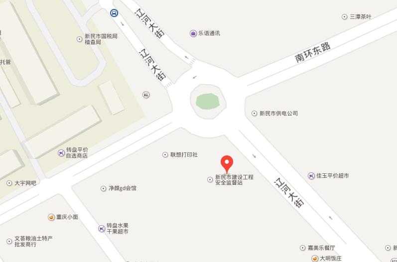 沈阳各区住房保障办地址汇总