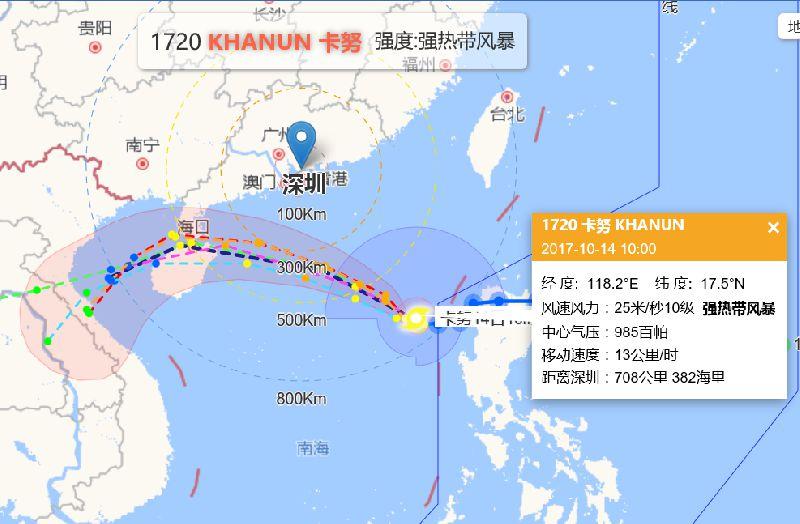 台风卡努实时路径查询入口
