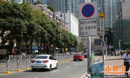 深圳實行交通管制措施道路一覽