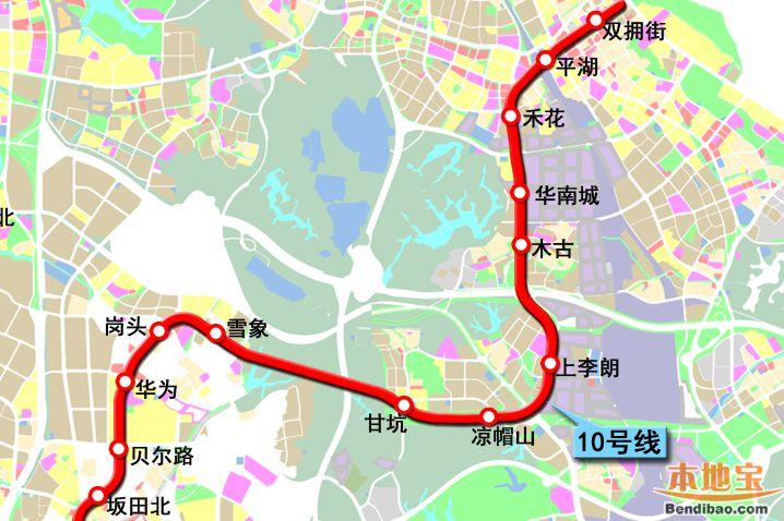 (地铁10号线部分线路图)-深圳地铁10号线第二座车站封顶 全线陆续图片