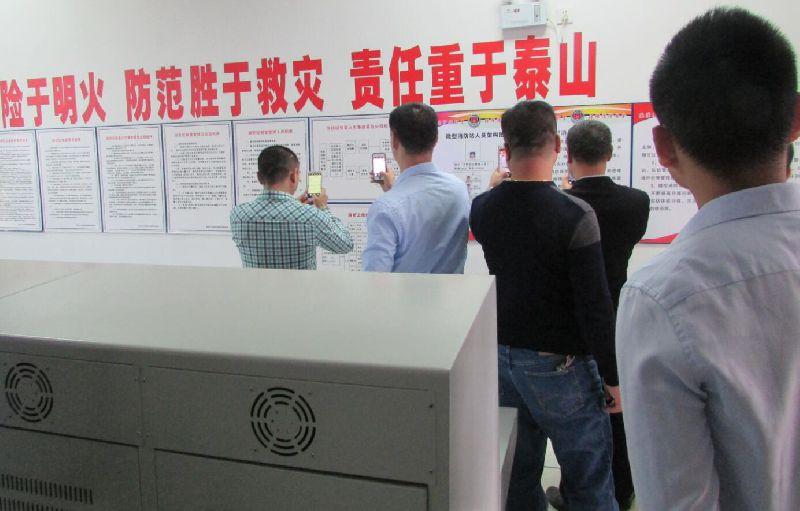 龙岗分局开展物业消防安全经验交流会