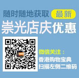 深圳华润万家超市10元均一价上线啦(11.15-11.28)