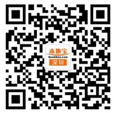 2017年深圳风暴电音节12月6日开始(附购票入口)