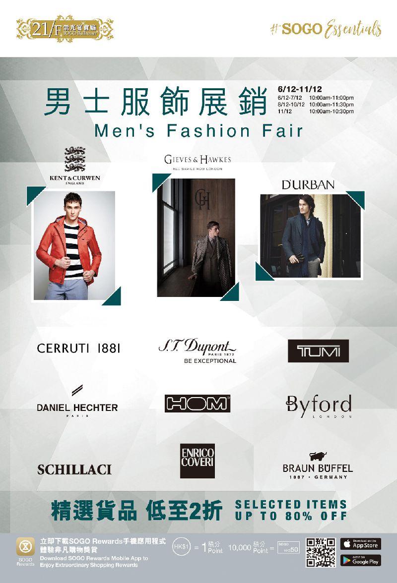 香港崇光百货(SOGO)最新优惠的海报(12.06-12.12)