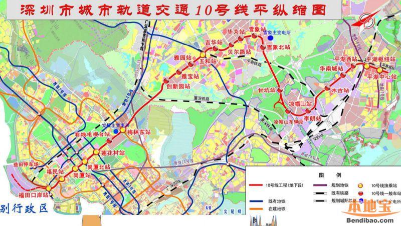 深圳地铁10号线全线站点具体分布位置一览