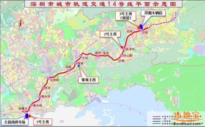 深圳地铁14号线最新消息(线路图 站点分布)