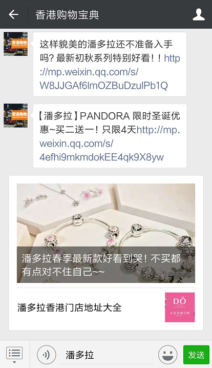 香港潘多拉精选首饰低至5折!入手趁现在(至01.22)