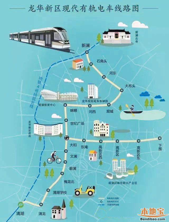 深圳第一条有轨电车3月试跑 预计6月开通试运营