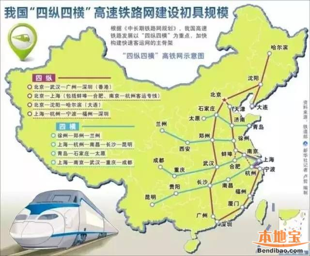 厦深铁路4月21日将调价 目前潮汕方向一票难求