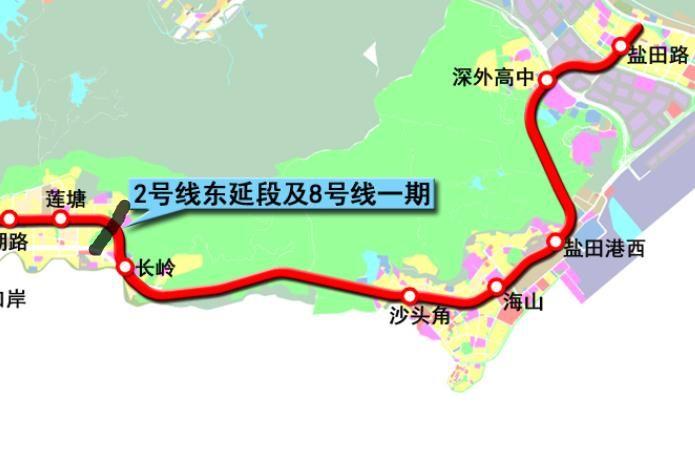 深圳地铁8号线一期(站点+线路图+开通时间+进展)