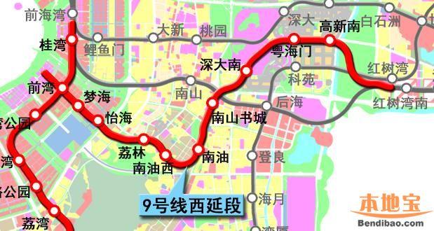 深圳地铁9号线西延线怡荔区间双线贯通