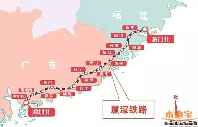 厦深铁路二等座或涨价30% 时速将提升至250公里