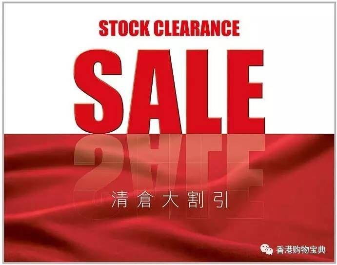 崇光百货铜锣湾店大减价低至2折!珑骧限量版手袋$2850(至02.21)