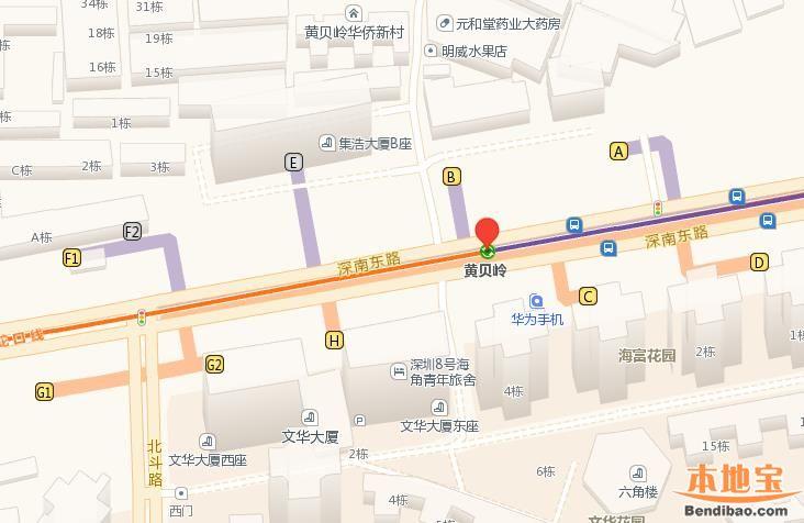 黄贝岭站将改为站厅换乘 早晚高峰小伙伴请留意