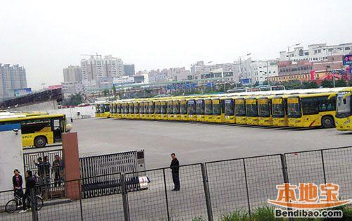 深圳将建11个综合公交场站 年内开建2019年完工