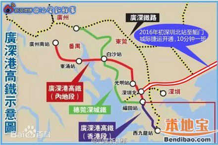 广深港高铁(站点+线路图+通车时间+香港段进展)